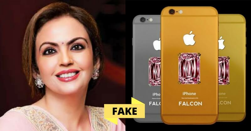 Truth behind Nita Ambani's 315 Crores Mobile Falcon Supernova iPhone 6 Pink Diamond