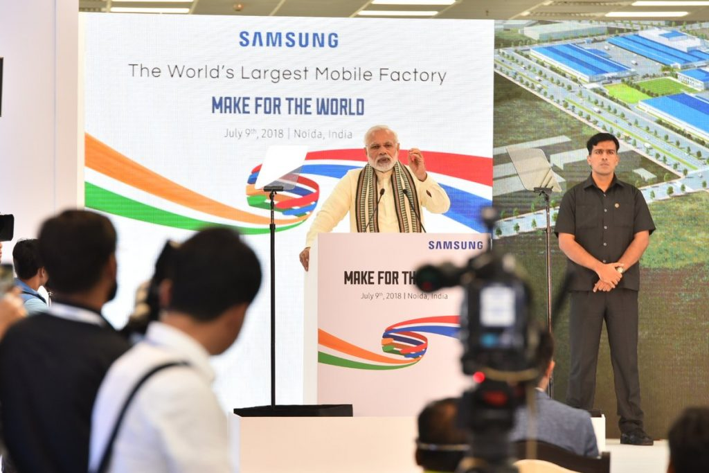 Samsung Opens 'World's Largest Phone Factory' in Noida