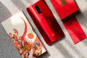 Oppo R17 New Years Edition Photos 9 640x427