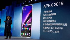Vivo Apex 2019 Features