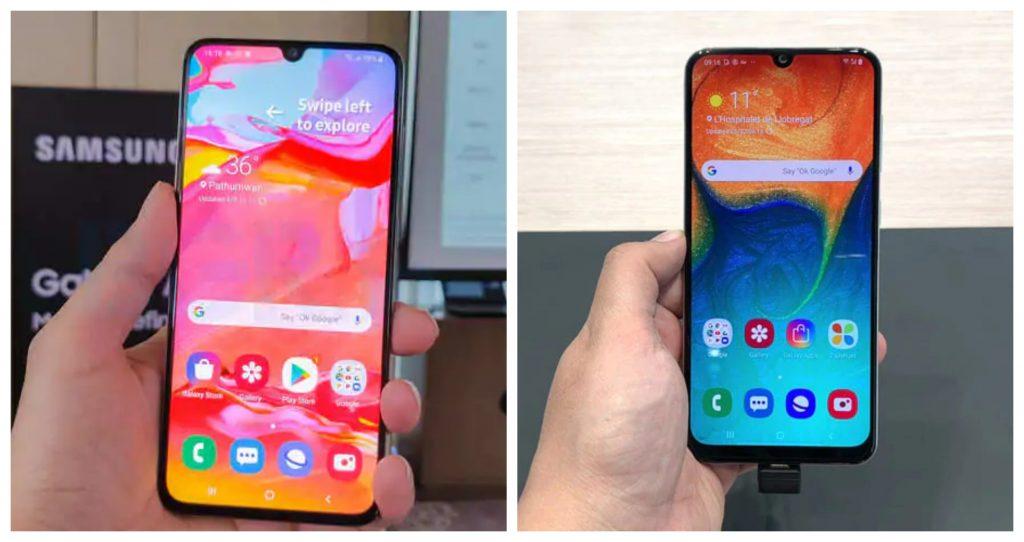 Samsung Galaxy A70 Vs Samsung Galaxy A50
