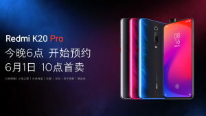 Redmi K20 Pro Launched