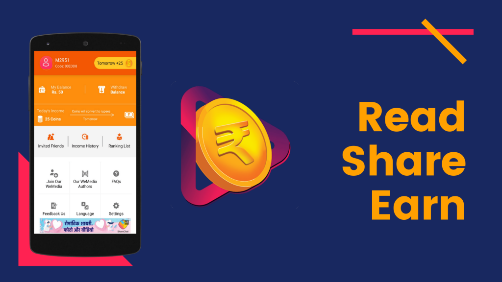 RozDhan : Earn Paytm Cash By Just Reading News