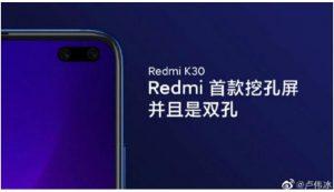Redmi K30 425 735