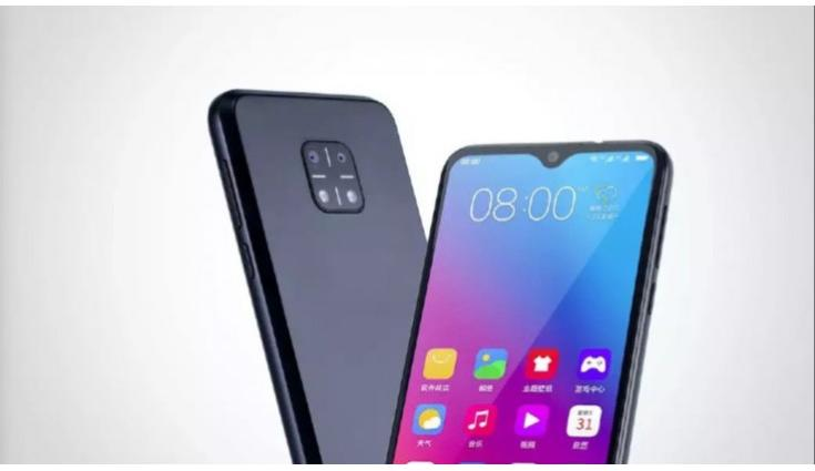 Gionee Steel 5 Launched