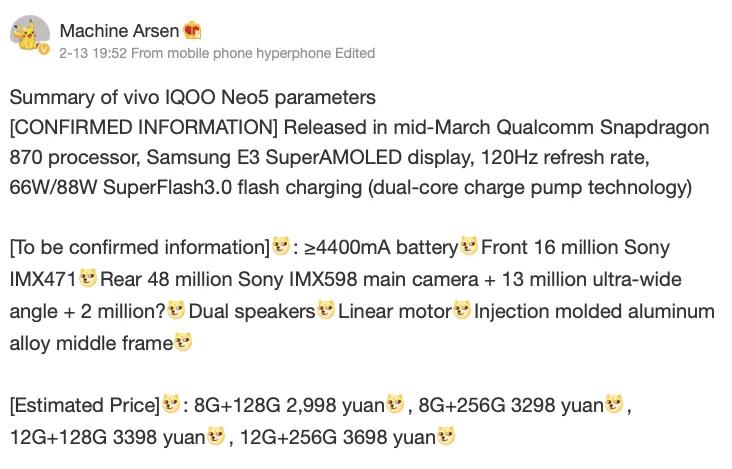 Iqoo Neo 5 Price Specs Leak